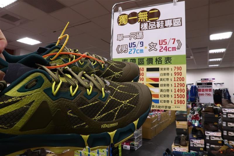 內湖球鞋拍賣  FILA童鞋 144.jpg