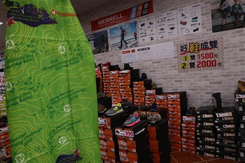 內湖球鞋拍賣  FILA童鞋 146.jpg