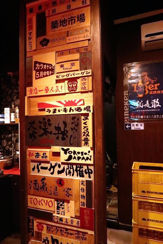 燒鳥串道 104.jpg