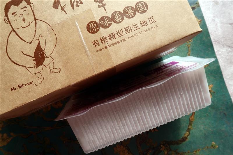 原味蕃薯園 有機蘿蔔糕 009.jpg