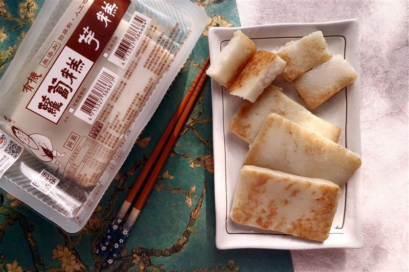 原味蕃薯園 有機蘿蔔糕 022.jpg