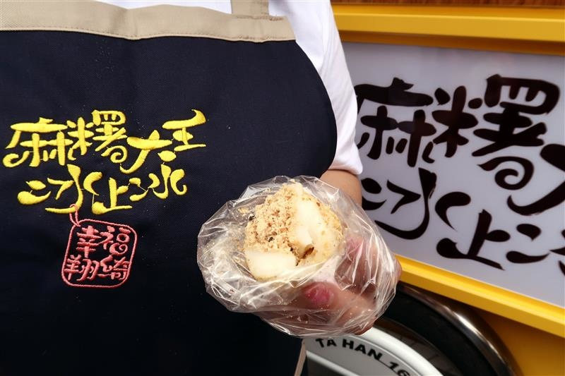 西螺祖傳麻糬大王.冰上冰 035.jpg