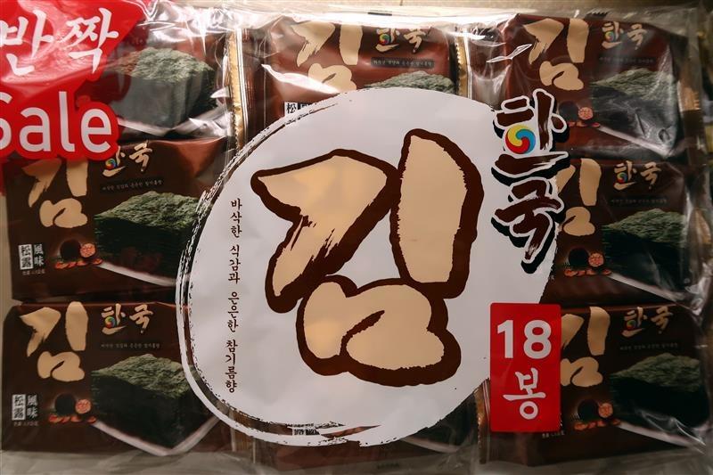 元本山朝鮮海苔 003.jpg