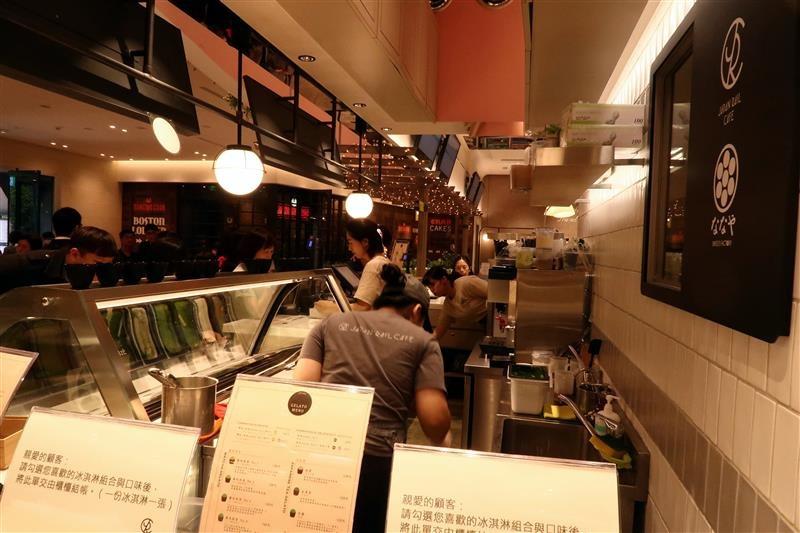 微風南山 抹茶冰淇淋 012.jpg