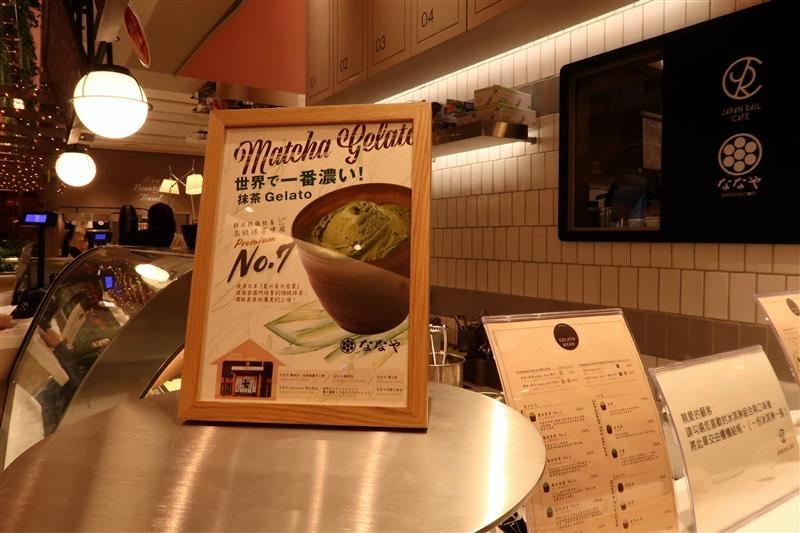 微風南山 抹茶冰淇淋 013.jpg