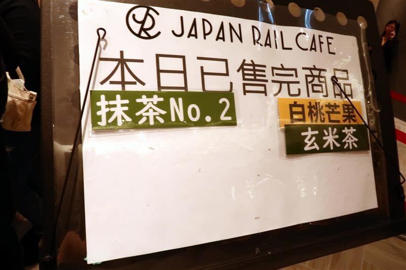 微風南山 抹茶冰淇淋 014.jpg