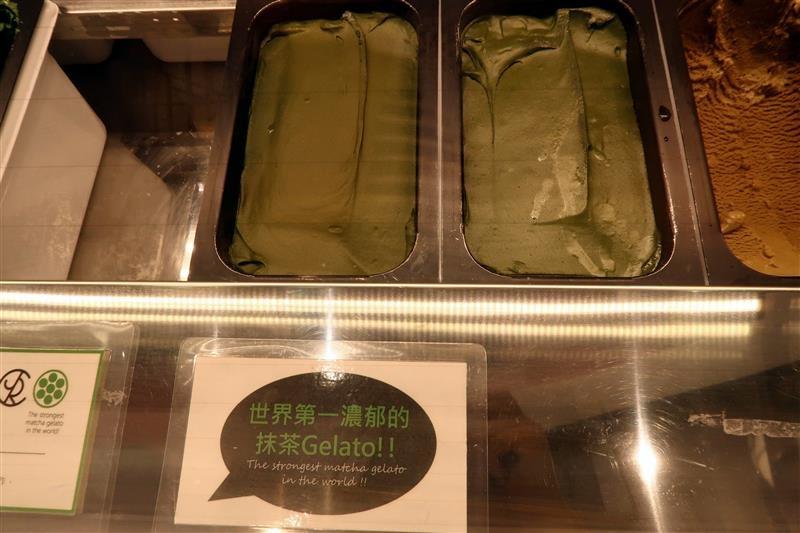 微風南山 抹茶冰淇淋 019.jpg
