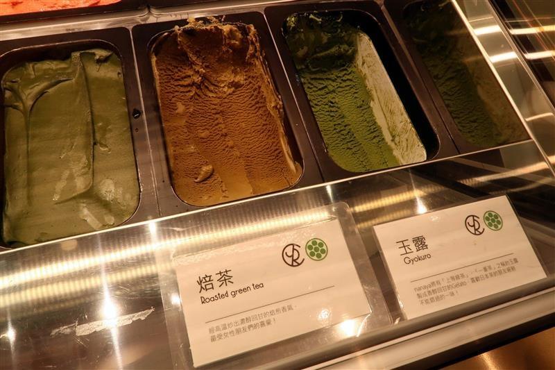 微風南山 抹茶冰淇淋 018.jpg