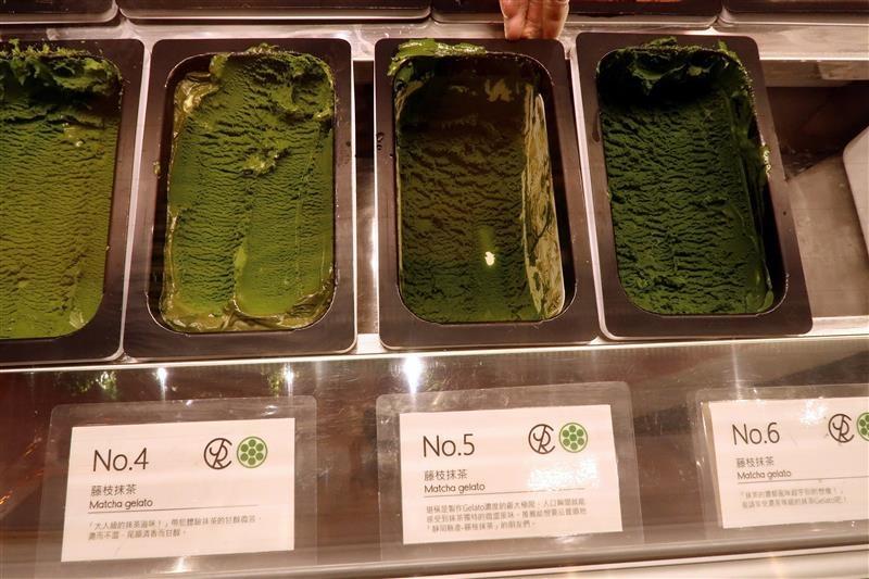 微風南山 抹茶冰淇淋 025.jpg