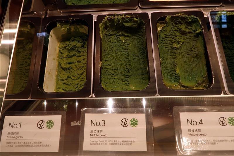 微風南山 抹茶冰淇淋 024.jpg