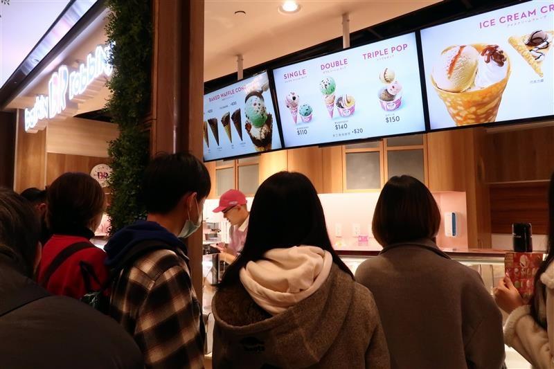 31冰淇淋 菜單 003.jpg