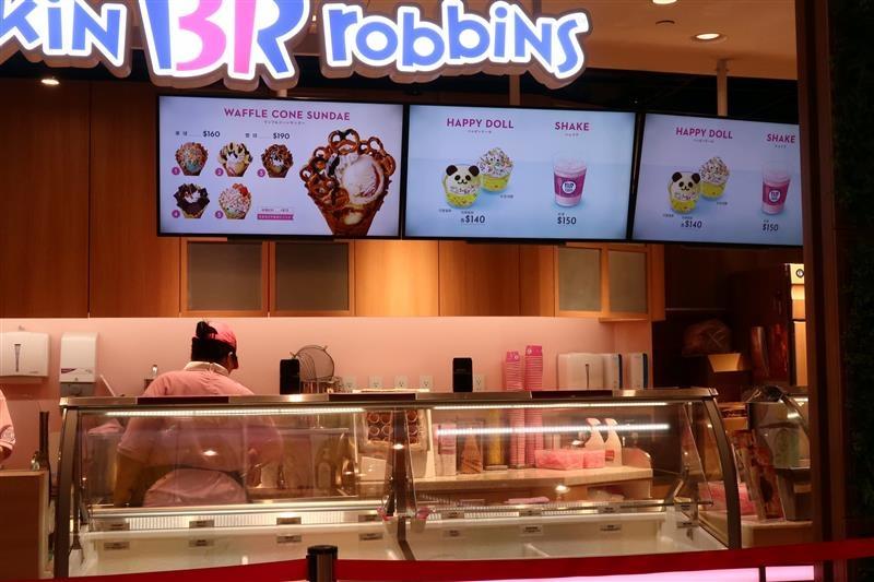 31冰淇淋 菜單 002.jpg