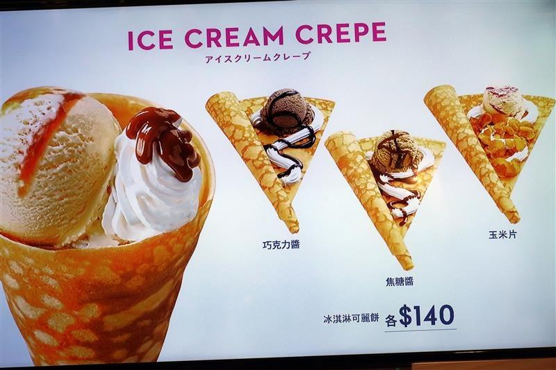 31冰淇淋 菜單 007.jpg