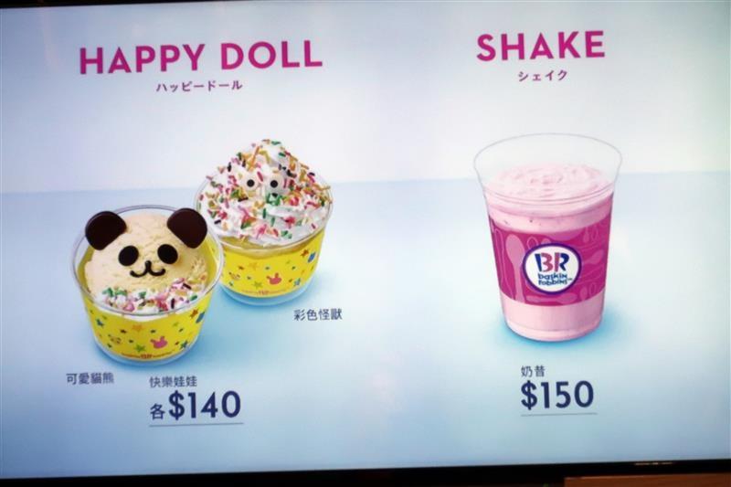 31冰淇淋 菜單 006.jpg