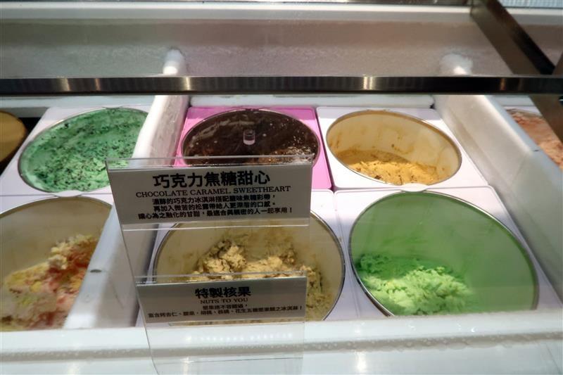 31冰淇淋 菜單 021.jpg