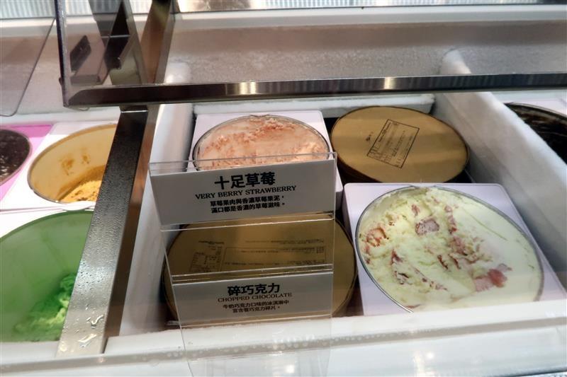 31冰淇淋 菜單 024.jpg