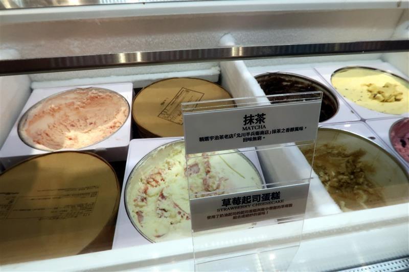 31冰淇淋 菜單 025.jpg