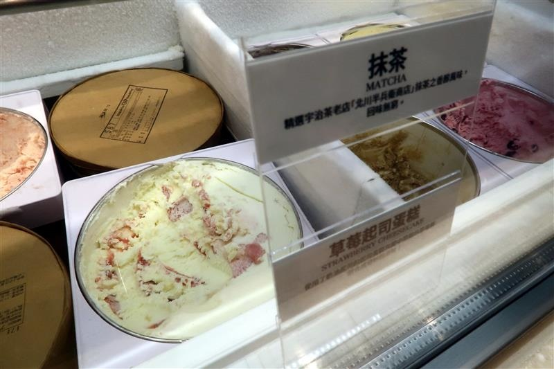 31冰淇淋 菜單 026.jpg
