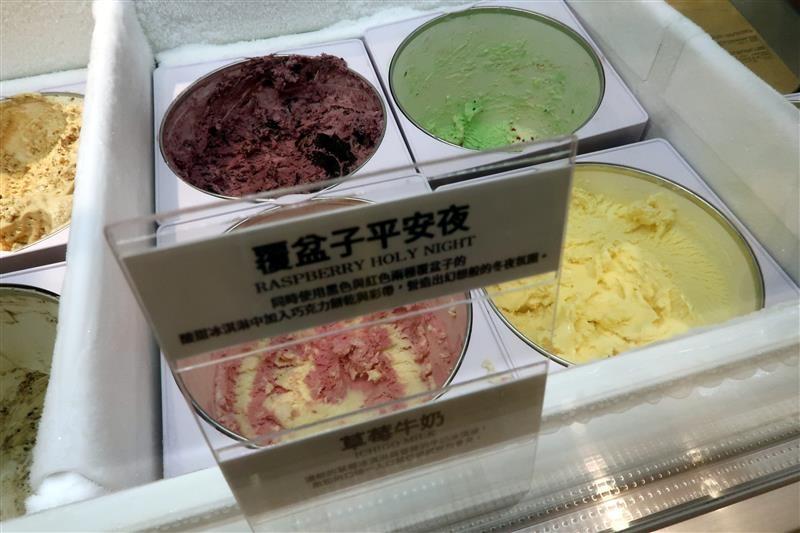 31冰淇淋 菜單 033.jpg