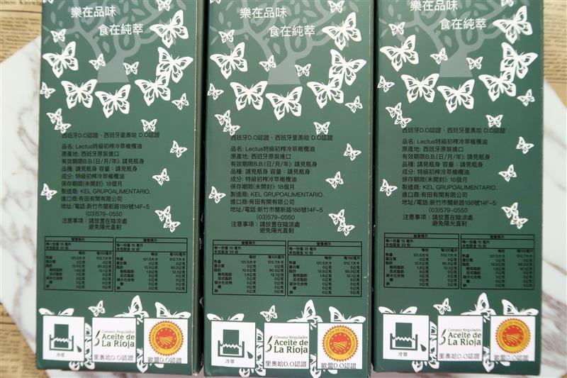 樂食Lectus橄欖油 002.jpg