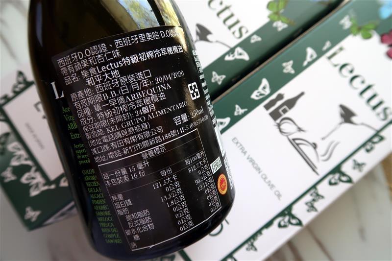 樂食Lectus橄欖油 008.jpg