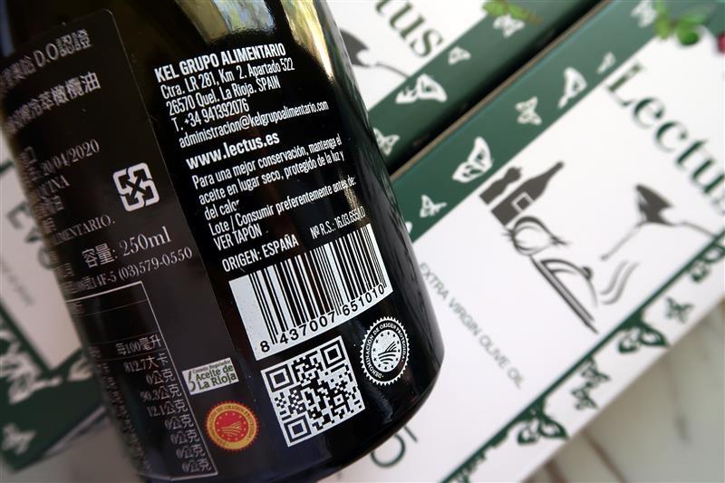 樂食Lectus橄欖油 009.jpg