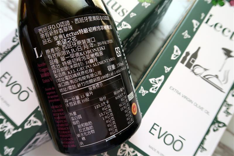 樂食Lectus橄欖油 017.jpg