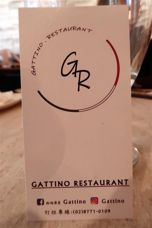 gattino 早午餐 077.jpg