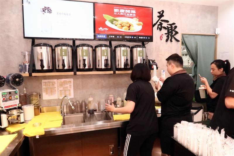 茶聚 菜單 007.jpg