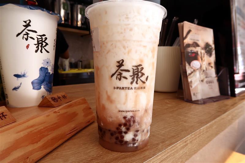 茶聚 菜單 013.jpg