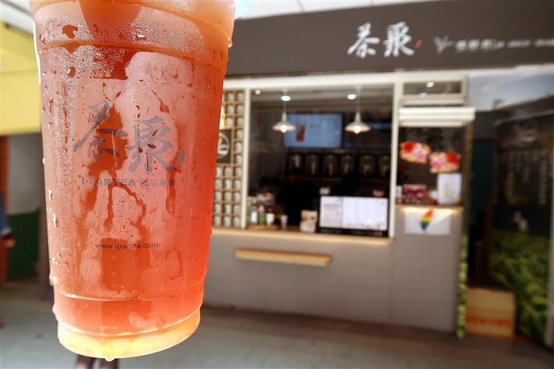 茶聚 菜單 016.jpg