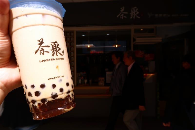 茶聚 菜單 020.jpg