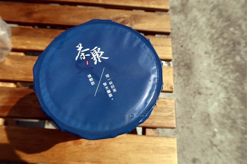 茶聚 菜單 017.jpg
