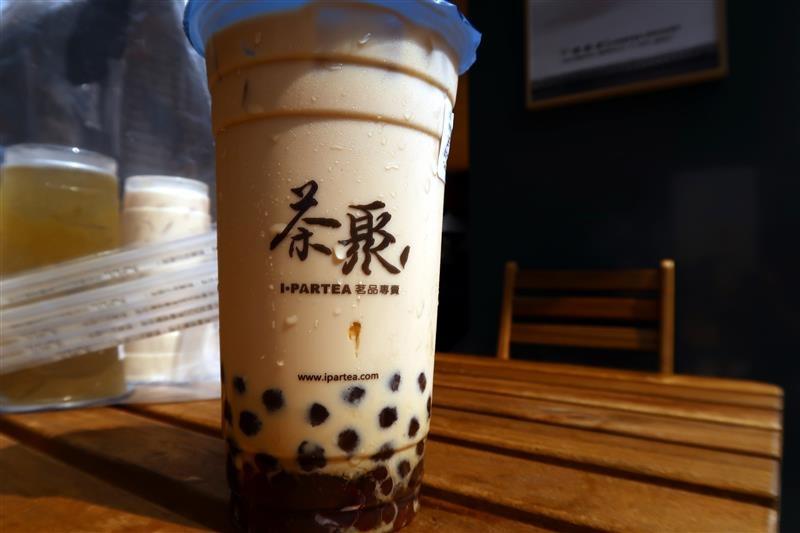 茶聚 菜單 021.jpg
