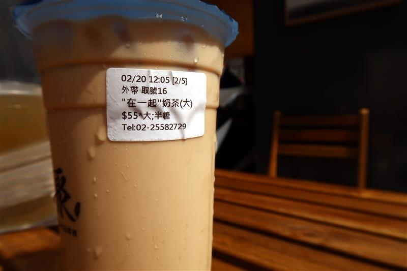 茶聚 菜單 022.jpg