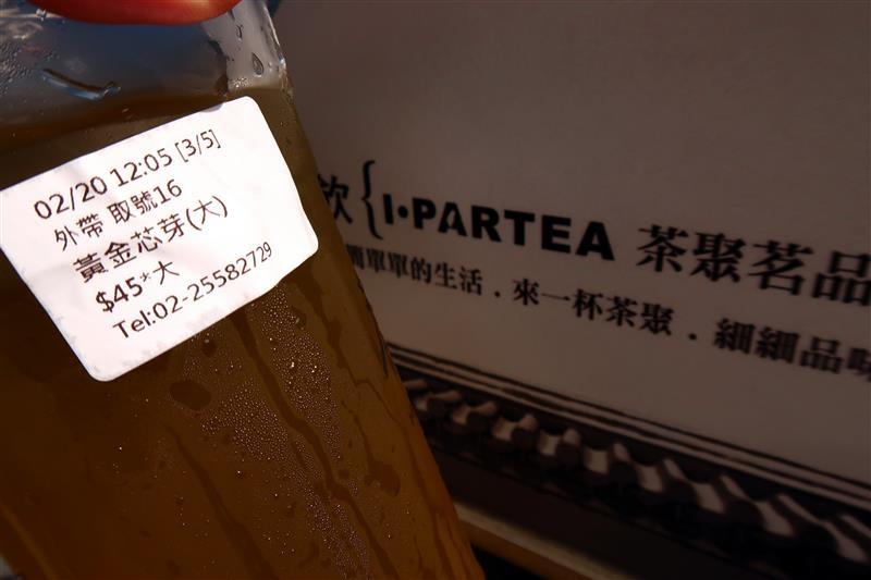茶聚 菜單 025.jpg