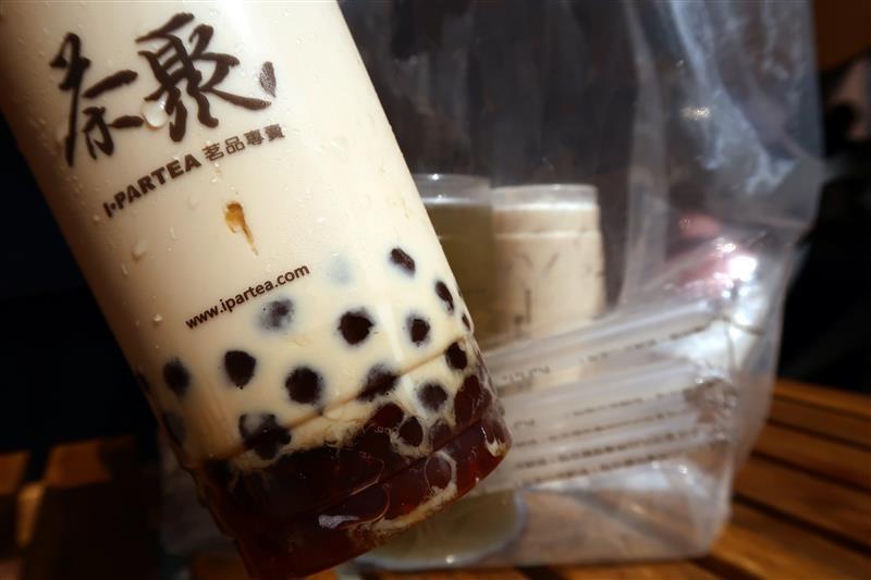 茶聚 菜單 023.jpg