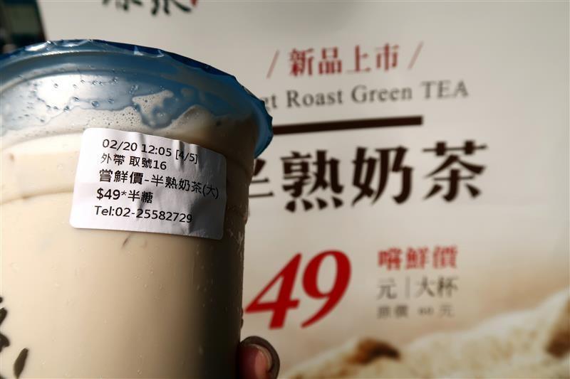 茶聚 菜單 030.jpg