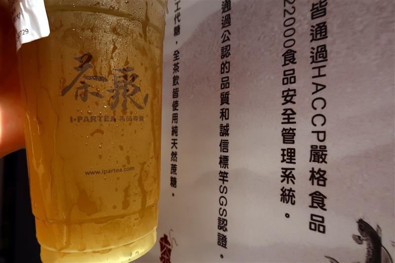 茶聚 菜單 026.jpg