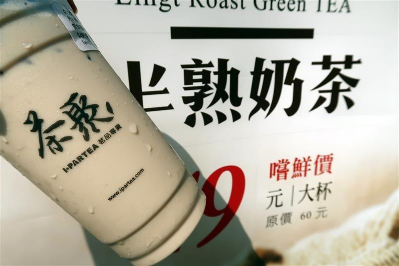 茶聚 菜單 031.jpg