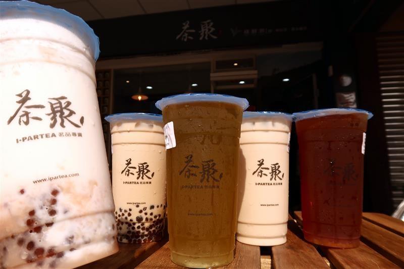 茶聚 菜單 038.jpg