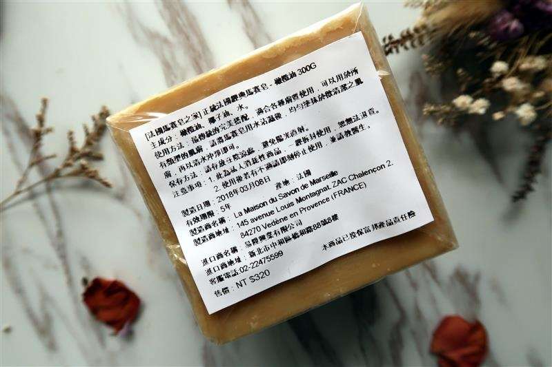 馬賽皂之家 006.jpg