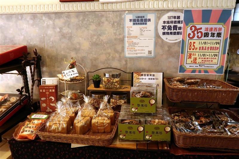 鴻達麵包 004.jpg