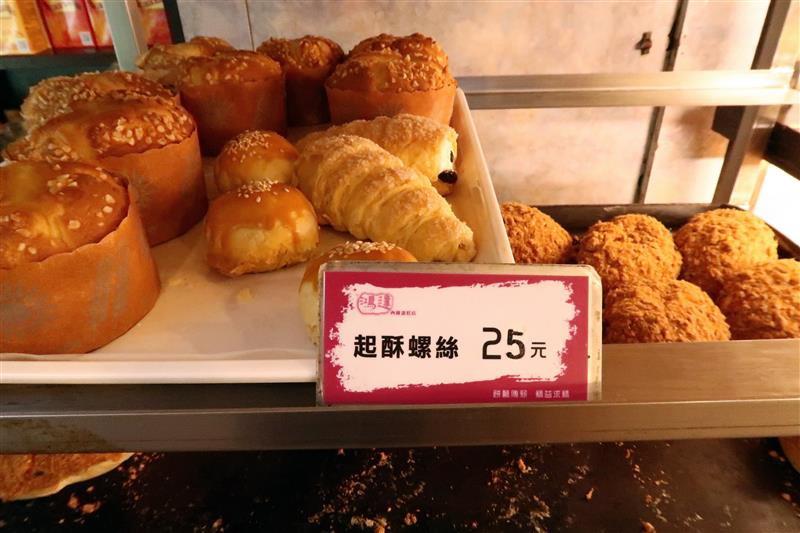鴻達麵包 016.jpg