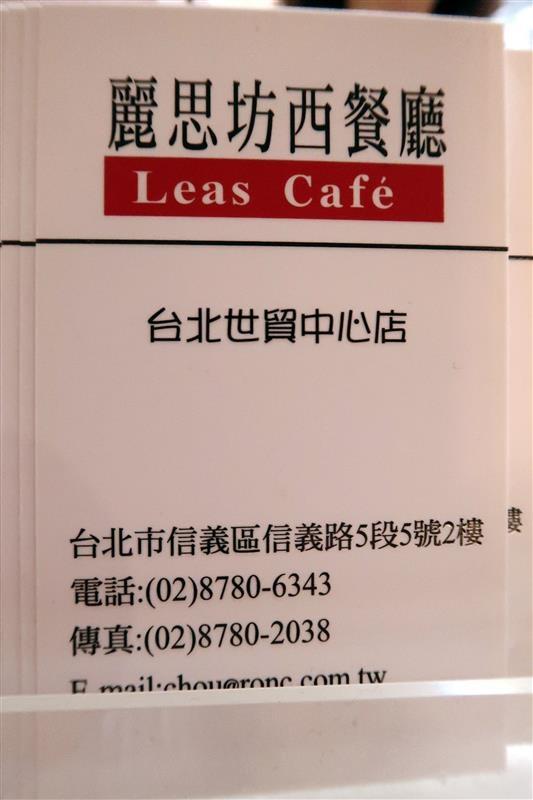 麗思坊西餐廳  LEAS 052.jpg