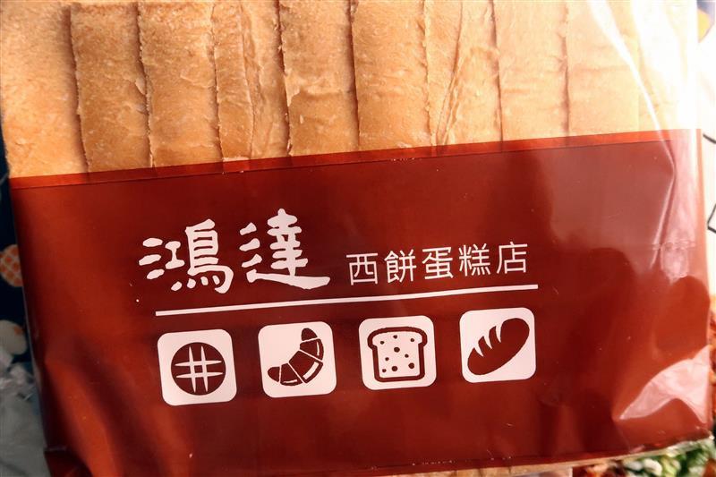 鴻達麵包 033.jpg