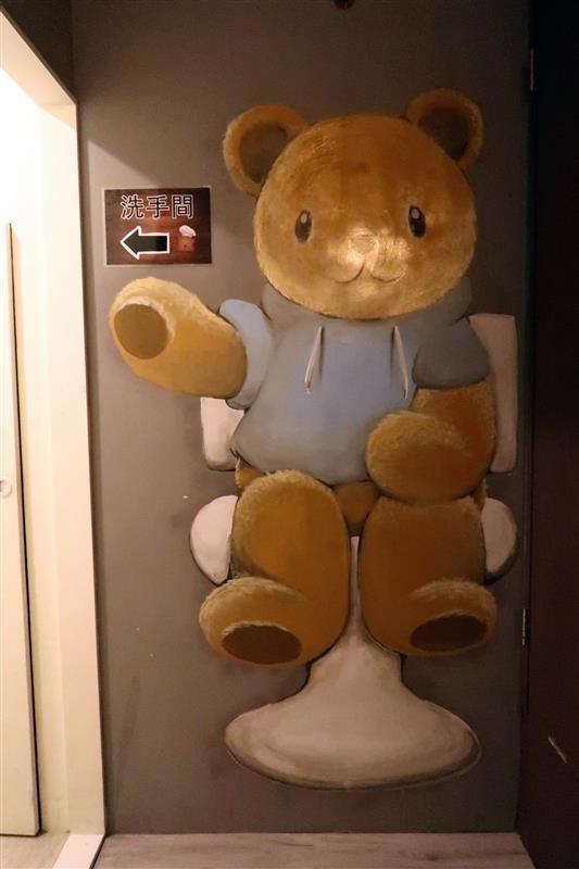 熊飽鍋物 048.jpg