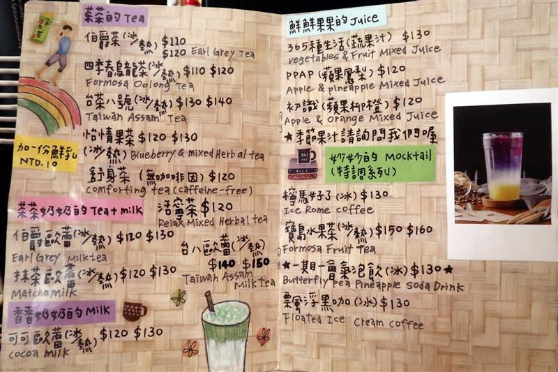 O.L.O CAFE 009.jpg