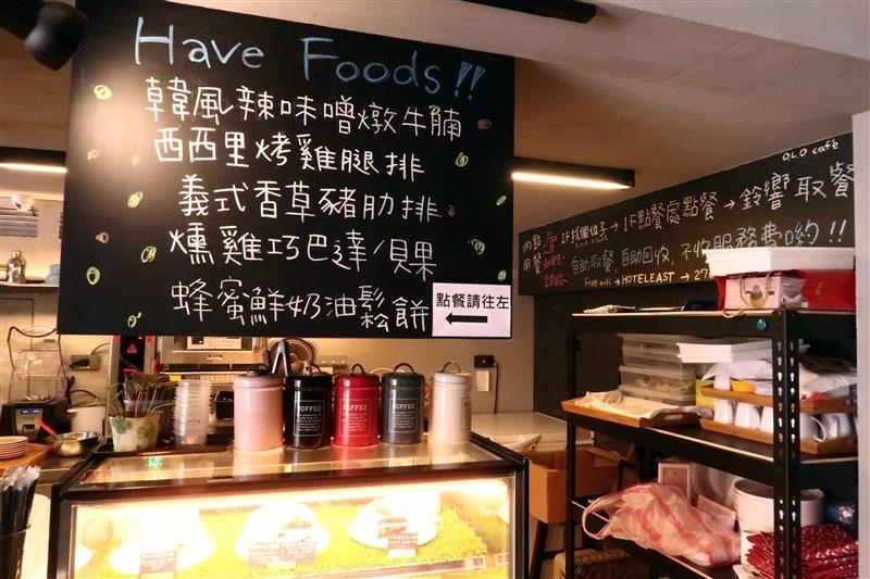 O.L.O CAFE 014.jpg