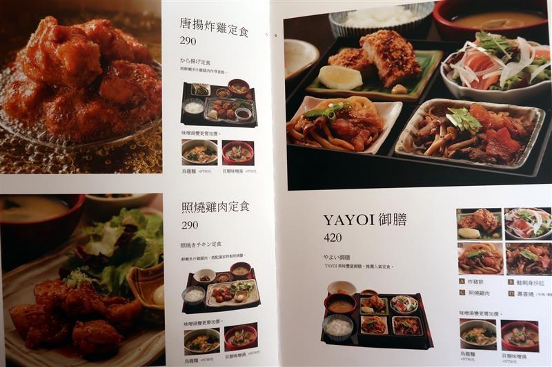YAYOI軒 菜單 012.jpg